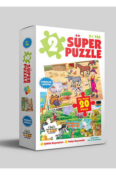2 Süper Puzzle - Çiftlik Hayvanları ve Vahşi Hayvanlar 2 Yaş ve Üzeri - 0-6 Yaş Yayınları