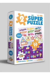 0-6 Yaş Yayınları - 2 Süper Puzzle - Renkler Şekiller ve Kavramlar 2 Yaş ve Üzeri - 0-6 Yaş Yayınları