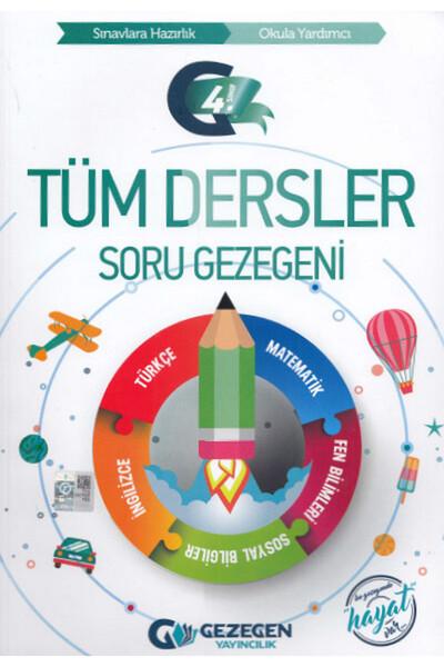 4. Sınıf Tüm Dersler Soru Gezegeni - Gezegen Yayınları