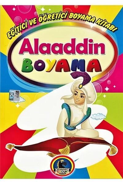 Alaaddin Boyama
