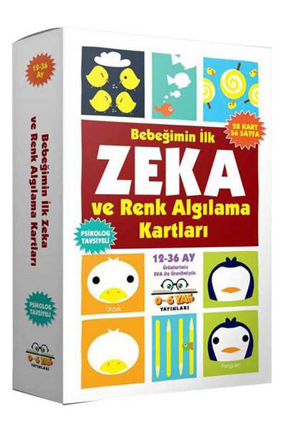 Bebeğimin İlk Zeka ve Renk Algılama Kartları 12-36 Ay - 0-6 Yaş Yayınları