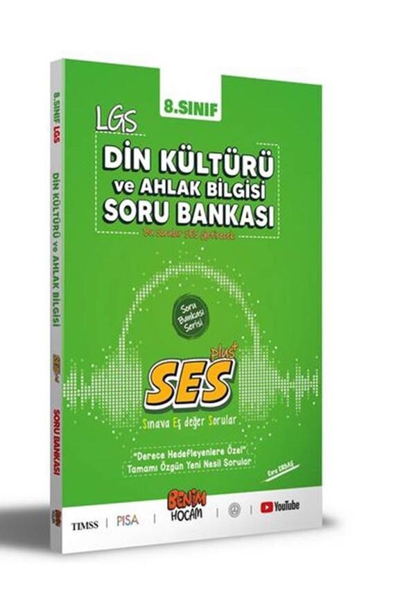 Benim Hocam Yayınları LGS 8.Sınıf SES Serisi Din Kültürü ve Ahlak Bilgisi Soru Bankası