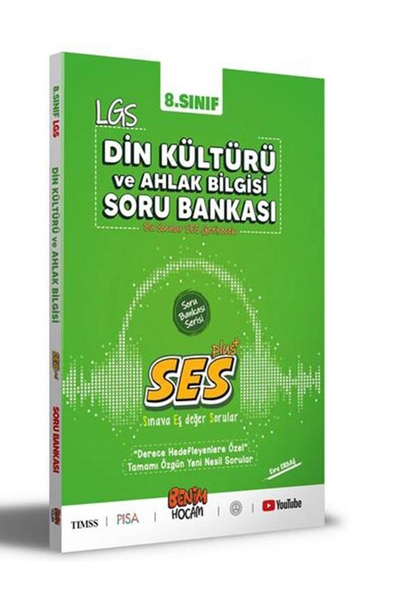 Benim Hocam Yayınları LGS 8.Sınıf SES Serisi İngilizce Soru Bankası