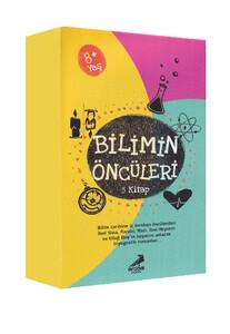 Erdem Çocuk Yayınları - Bilimin Öncüleri 5 Kitap - Erdem Çocuk Yayınları