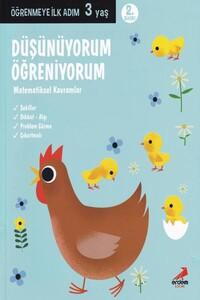 Erdem Çocuk Yayınları - Düşünüyorum Öğreniyorum Öğrenmeye İlk Adım 3 Yaş - Erdem Çocuk Yayınları
