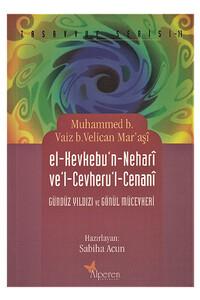 Alperen Yayın Dağtım - El-Kevkebu'n - Nehari ve'l - Cevheru'l - Cenani / Gündüz Yıldızı ve Gönül Mücevheri