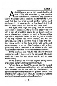 İngilizce Hikaye Seti - Stage 4 - 10 Kitap - Thumbnail