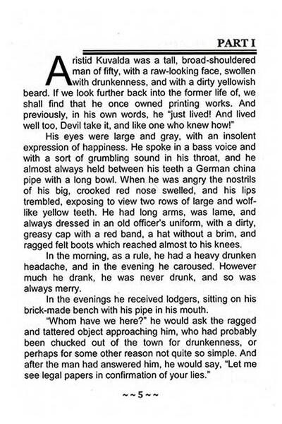 İngilizce Hikaye Seti - Stage 4 - 10 Kitap