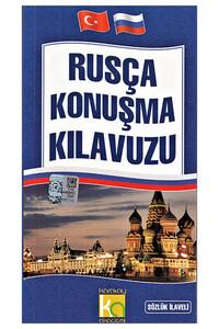 Karatay Yayınları - Rusça Konuşma Kılavuzu