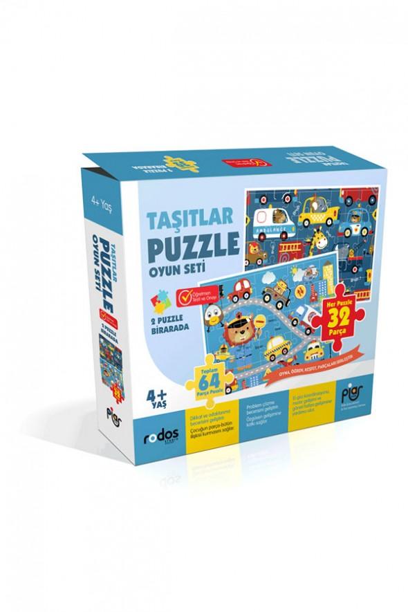 Taşıtlar Puzzle (Yapboz) Oyun Seti - 2 Puzzle Bir arada - 64 Parça 4+ Yaş - Piar Kids
