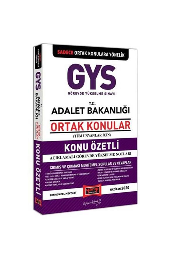 Yargı Yayınları 2020 GYS T.C. Adalet Bakanlığı Ortak Konular Konu Özetli Açıklamalı Görevde Yükselme Notları