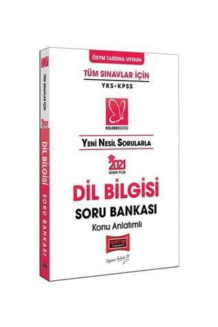 Yargı Yayınları - Yargı Yayınları 2021 Tüm Sınavlar İçin Dil Bilgisi Konu Anlatımlı Soru Bankası