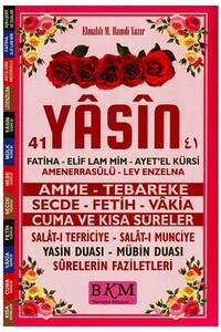 Bkm Kitap - Yasin Tebareke Amme Türkçe Okunuş ve Meali