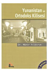 Andaç Yayınları - Yunanistan ve Ortodoks Kilisesi